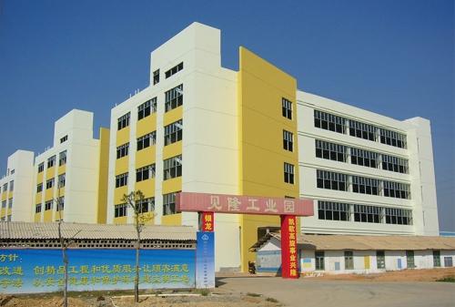 南宁见隆工业园