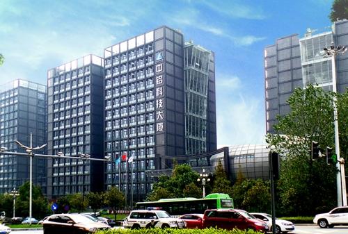 贵阳中铝科技大厦