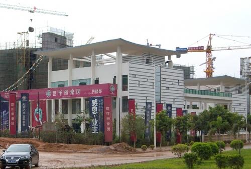 东盟韩国园