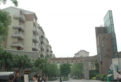 桂林安厦世纪城