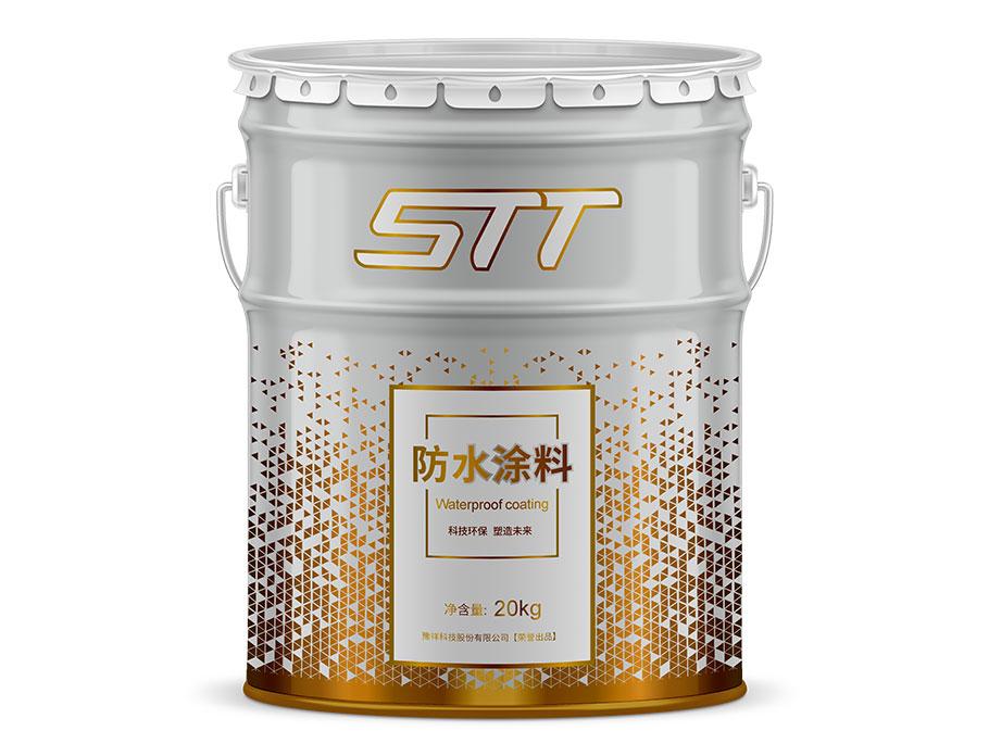 STT水泥基渗透结晶型防水涂料