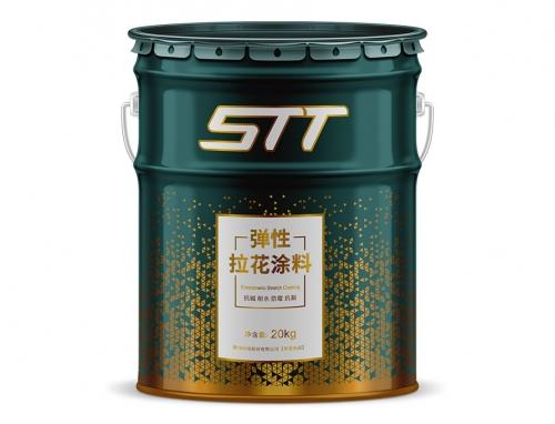 STT弹性拉花涂料