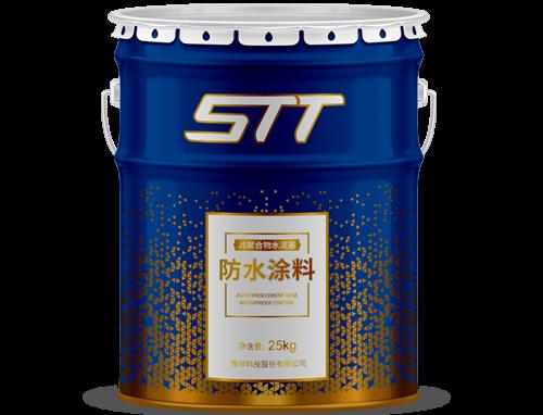STT - JS聚合物水泥基防水涂料