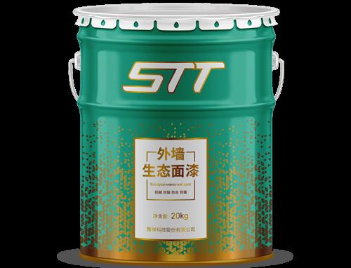 STT外墙生态面漆