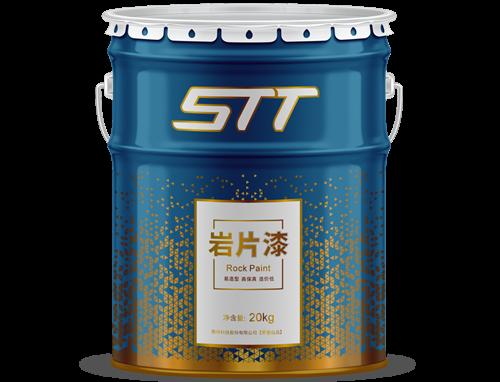 STT岩片漆